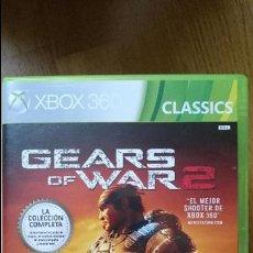 Xbox One: GEARS OF WAR 2 XBOX ONE Y XBOX 360 LA COLECCIÓN COMPLETA DVD. Lote 70700069